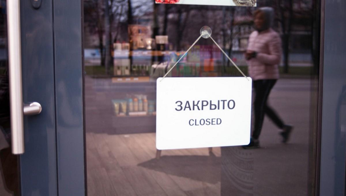 По всей России вводят противоэпидемиологические ограничения